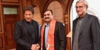 Former Pp Leader Shaukat Basra Joins Pti