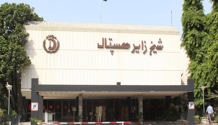 لاہور: شیخ زاید اسپتال کے ڈاکٹرز نےہڑتال ختم کردی