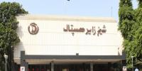 Sheikh Zaid Hospital Doctors Call Off The Strike