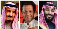 Saudi Arabia Transferred 1 Billion To Pakistan