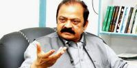 Nab Started Investigation Against Rana Sana Ullah