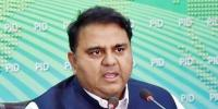 Nawaz Sharif Will Be In Prison Soon Fawad Chaudhry