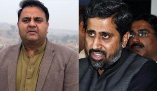 Pti Ministers Criticized On Asif Zardari Speech