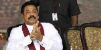 Mahinda Rajapaksa Resigns As Sri Lanka Pm