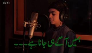 New Song On Aps Incident Humain Agy He Jana Hai Release