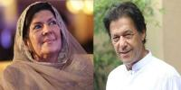 Pm Didnt Put Pressure On Aleema Khan Case