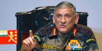 Indian Army Chief Ridiculous Statement Sparks Outrage In Women