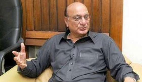 Raja Basharat Threatens Audio Call Viral