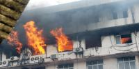 Fire In Flat Of Kharadar Karachi Child Died