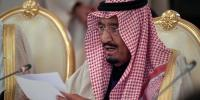 Saudi Arabia Approves Sr 116 Trillion Financial Budget