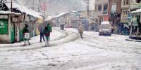 Coldest Place Of Pakistan
