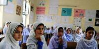 Pakistan Ranked Second Worst In World For Gender Equality