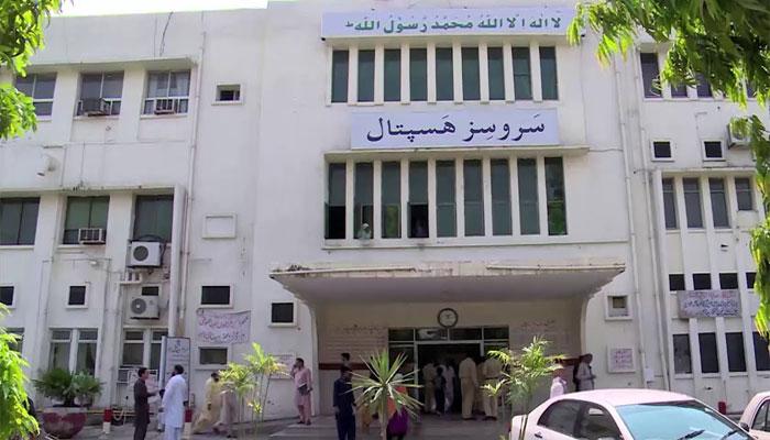 لاہور: سروسز اسپتال میں نیب کا ملزم دم توڑ گیا