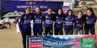 Leisure League Women Football Cup