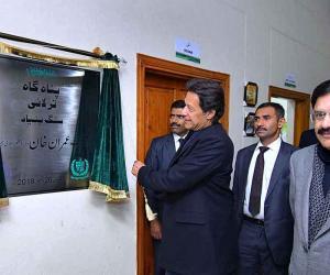 اسلام آ باد میں شیلٹرہوم کا افتتاح