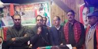 Eleventh Death Anniversary Of Benazir Bhutto Shaheed In Spain