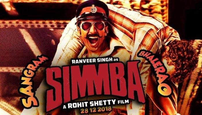فلم 'سمبا' نے 122 کروڑ کا بزنس کرلیا