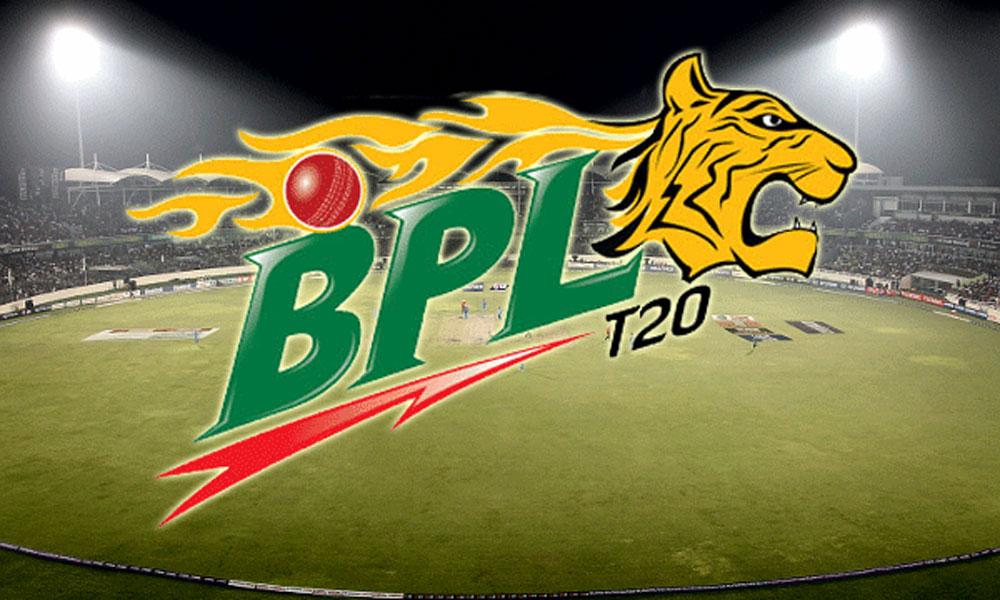 BPL میں شرکت کیلئے قومی کرکٹرز ڈھاکا روانہ
