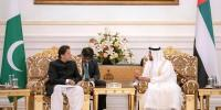 Pakistan Seeks 3 Bn Oil On Deferred Payment From Uae