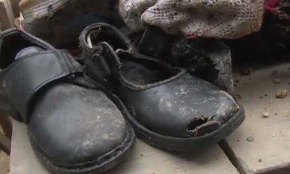 کراچی: اسکول وین میں آگ لگ گئی، متعدد بچے جھلس گئے
