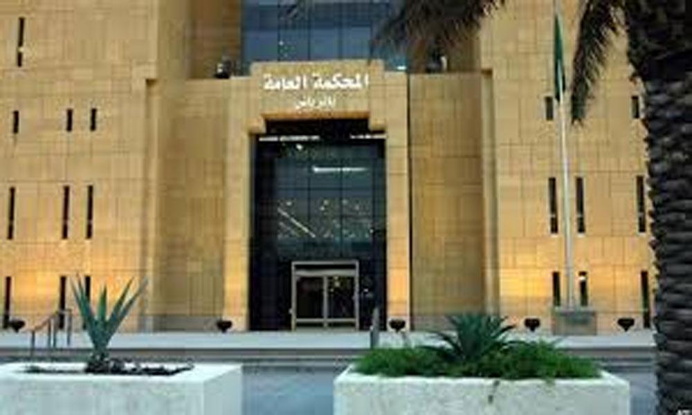 سعودی عدالتیں خواتین کو طلاق کا فیصلہ ایس ایم ایس کریں گی