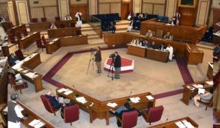 Balochistan Govt To Present Supplementary Budget