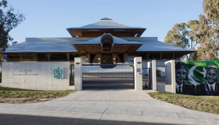 آسٹریلیا میں پاکستانی قونصلیٹ کو مشتبہ پیکٹ موصول