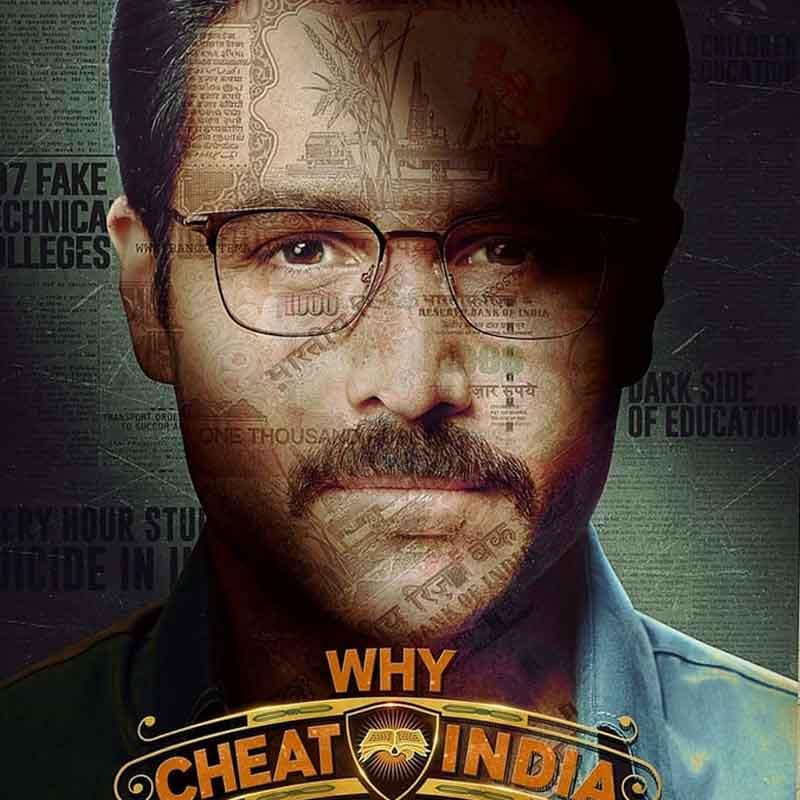 عمران ہاشمی کی 'چیٹ انڈیا' کے ساتھ چیٹنگ ہو گئی