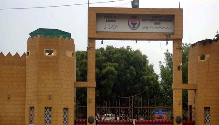کراچی: کرپشن الزامات، سابق وزراء سمیت 170 افراد سرکاری مہمان
