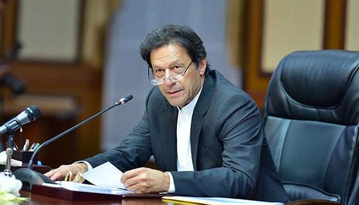 وزیراعظم عمران خان کا دورہ قطر کا شیڈول فائنل ہوگیا