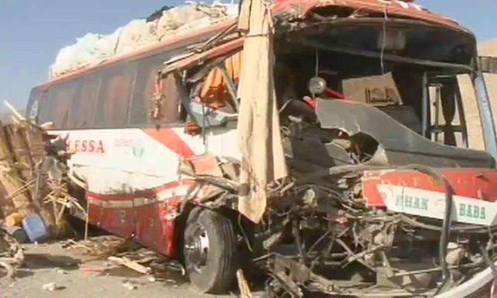 پشاور موٹر وے پر حادثہ، 11 افراد زخمی