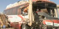 11 Injured In Accident On Peshawar Motorway