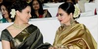 Rekha Gifted The Most Gorgeous Sari To Kangana