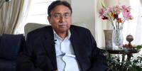 Benazir Murder Case Transactions Made From Musharrafs Frozen Accounts