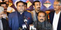 Federation And Karachi Alliance Running Well