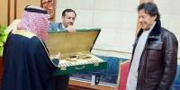 Pm Imran Gets Gold Kalashnikov In Gift From Saudi Prince