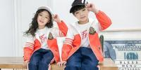 Students In Chinese Schools Now Wear Smart Uniforms That Keeps Track