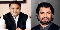 332 Member Including Fawad Chaudhary Qasim Suri