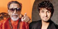 Bal Thackeray Wanted To Kill Sonu Nigam Says Former Mp Nilesh Rane