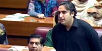 Prime Minister Has No Courage To Come In Assembly