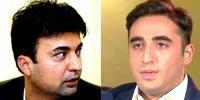 Murad Saeed On Bilawal Bhutto Statement
