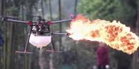 Fire Spewing Drone To Move Trash