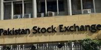 Canadian Hc Visits Pakistan Stock Exchange