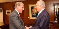 Zalmay Khalilzad Meets Foreign Minister