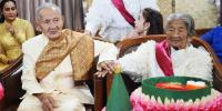 100 Year Old Man Marries 96 Year Old Bride In Thailand