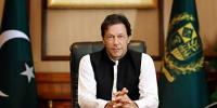 Pm Imran Khan Directs Chief Secretaries To Solve Public Problems