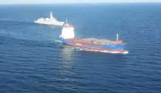 Pak Navy Aman Exercises