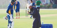 Inzimam Tips For Players In Training Session