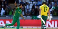 Pakistan Against South Africa First One Day Today