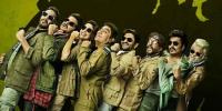 Total Dhamaal First Poster Ajay Devgn Leads Anil Kapoor Madhuri Dixit Arshad Warsi In Madcap Line Up